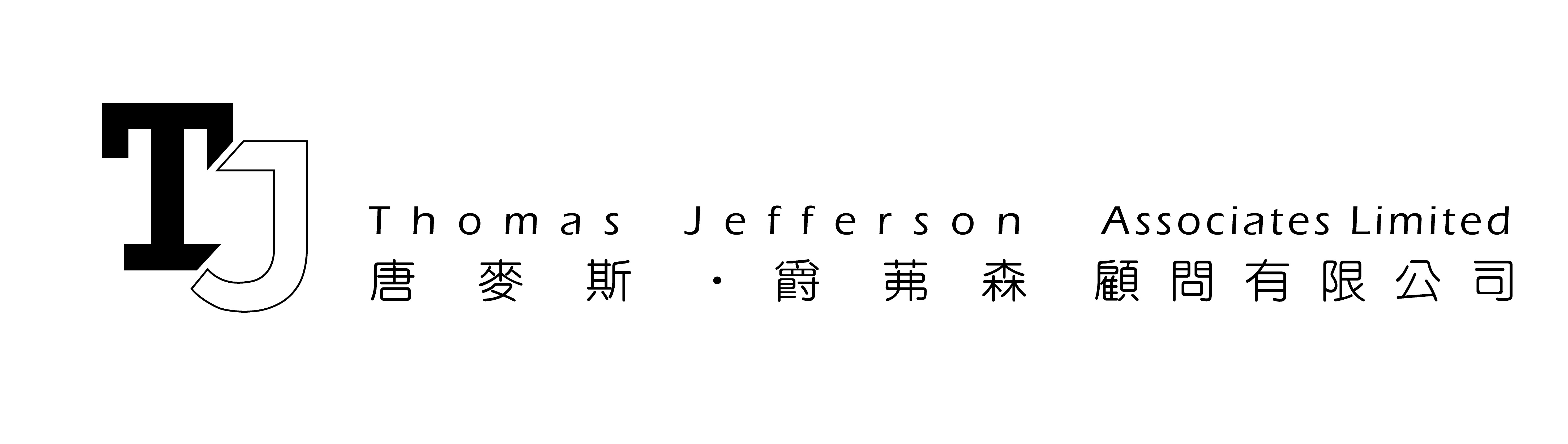 Thomas-Jefferson-LOGO-14-ConvertImage