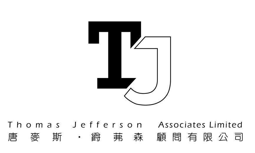 Thomas. Jefferson Associates Limited  |  唐麦斯.爵茀森顾问有限公司